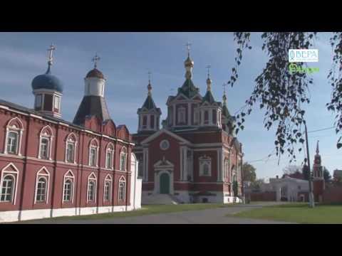 Успенский Брусенский женский монастырь (Коломна) - ПроСтранствия - Радио Вера - Елицы