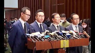 Four unpatriotic HK LegCo lawmakers disqualified