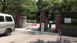 Japan Trip 2014 Tokyo Cycling Mejiro station to Gakushūin campus