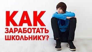 Что подарить мальчику? Подарок мальчику 10 - 12 лет на день рождения, часть 1