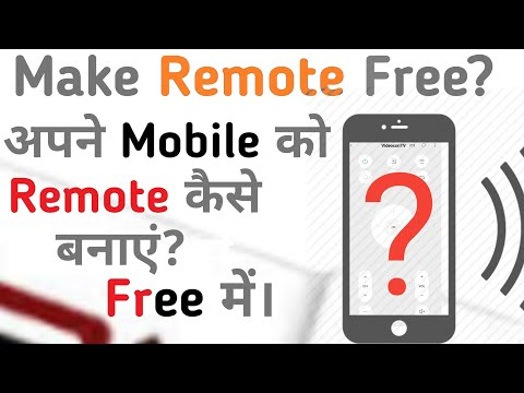 how-to-make-remote-smart-phone-2020-|-how-to-setup-mi-remote-to-contro-l-tv,-ac,-oled-tv-hindi-#pts