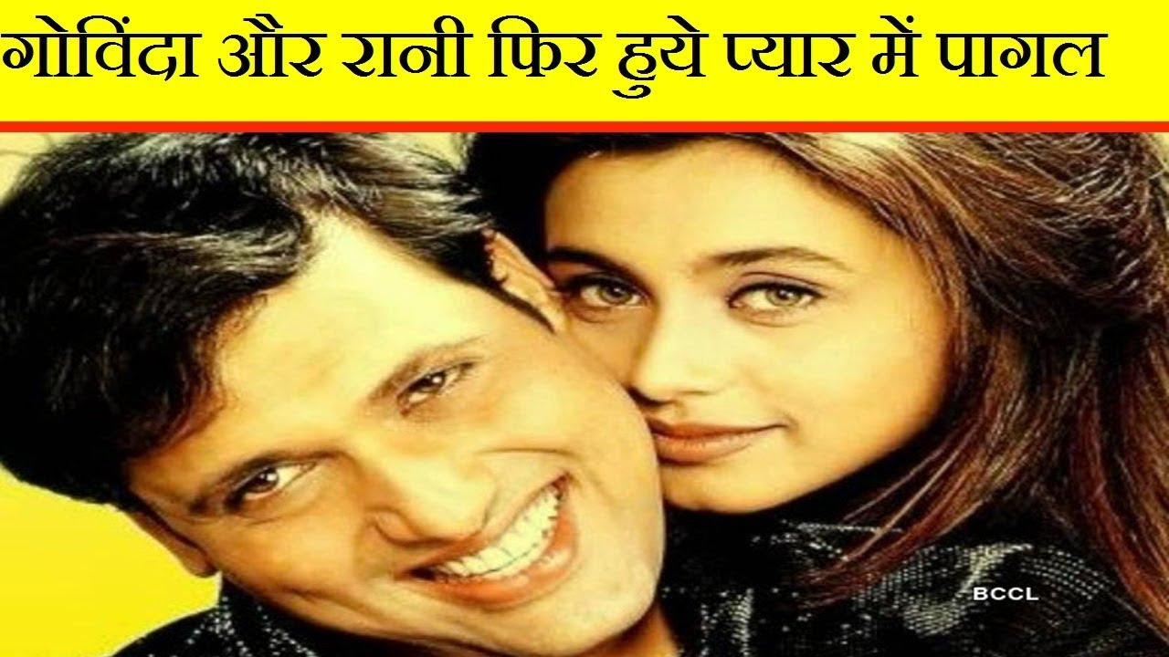 govinda and rani mukerji love story 2017 in hindi | free download