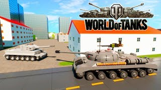 ЛЕГО WORLD OF TANKS В BRICK RIGS! ЛЕГО БИТВЫ ТАНКОВ! ВОРЛД ОФ ТАНКС ЛЕГО ВОЙНА В БРИК РИГС!