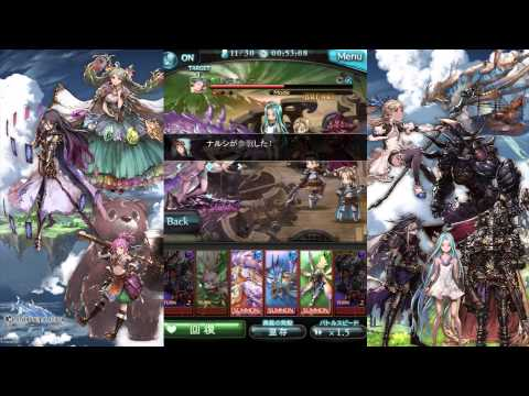 Granblue Fantasy JRPG Raid Boss Battles Colossus Tiamat Gameplay HD