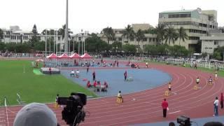 103年全小運在台東男童400公尺接力預賽