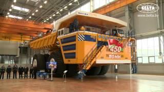 Лукашенко протестировал 450-тонный карьерный самосвал БелАЗ