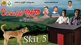 Jadala Ramesh Comedy - Telangana Comedy Short Film - Telugu Comedy Skit  - Short Comedy Scenes