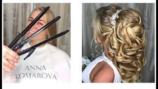 Объемный Хвост.Volume tail. Wedding hairstyle.
