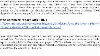 Global and China Farm Machinery Industry 2014 Market Research Report pdf