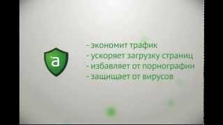 как убрать всплывающую рекламу(Официальный сайт программы http://adguard-block.ru/ Adguard удаляет рекламный спам,всплывающую рекламу, ускоряет загрузк..., 2012-09-13T16:27:31.000Z)
