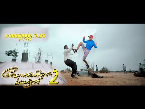 Velai Illa Pattadhaari 2- VIP2 -Official...