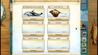 гра на рибалку в вк для досвідчених гравців