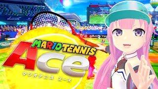 【実況】この超人テニスゲー楽しすぎワロタwww【マリオテニスエース】