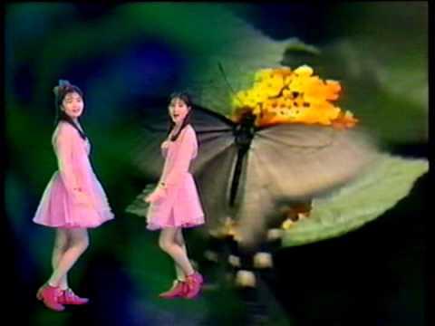 コスモス モスラの歌 1992