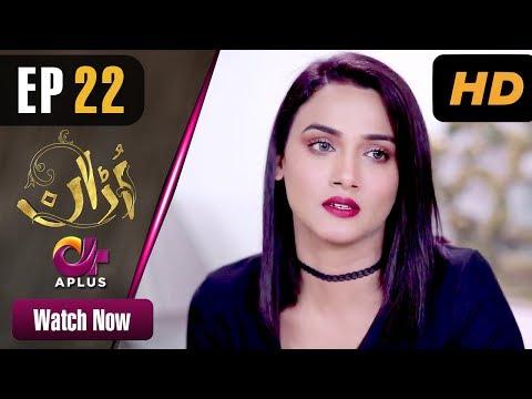 Uraan - Episode 22 | Aplus Dramas | Ali Josh, Nimra Khan, Salman Faisal, Kiran | Pakistani Drama