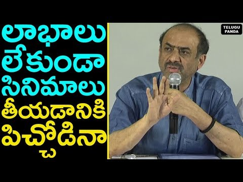 TFI Press Meet On Stoppage Of Screening Films In Theaters | Telugu Panda