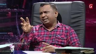 360 with Samantha Vidyarathna - 15th May 2017 Thumbnail
