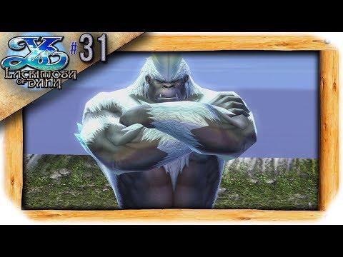 Ys VIII: Lacrimosa of Dana Playthrough Ep 31: Master Kong