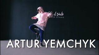 Y2 - LSD | Choreography by Artur Yemchyk | D.Side Dance Studio