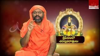 Sreepeetham | Sarannavaraatrulu Episode 1 | Part - 1 | Bhaarat Today
