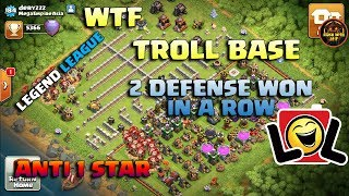 WTF !!! TROLL BASE GET BACK TO BACK DEFENSE WIN LEGEND LEAGUE ?? / TH12 BEST DEFENSE TROLL BASE ANTI