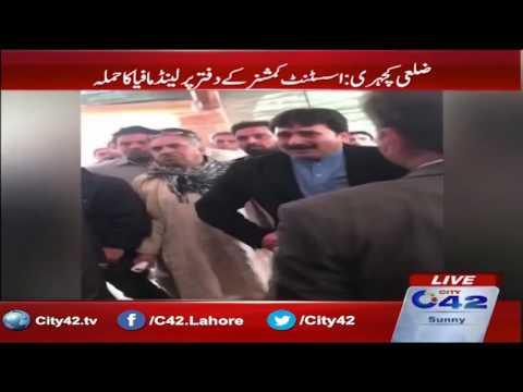 District Karachi Land mafia attack on assistant commissioner office