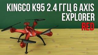 Розпакування Kingco K95 2.4 ГГц 6 Axis Explorer Red