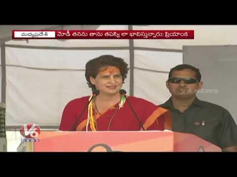 Priyanka Gandhi Speech At Ratlam Public Meeting, Fires On PM Modi | Lok Sabha Election Campaign | V6