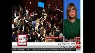 عمر مروان : تيران وصنافير تحت الإدارة المصرية حتى الآن