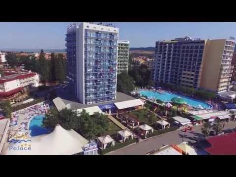 """Hotel """"Palace"""" (Bulgaria)"""