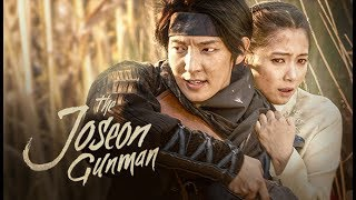 Клип по дораме Стрелок из Чосона OST Bubble Sister - Aching