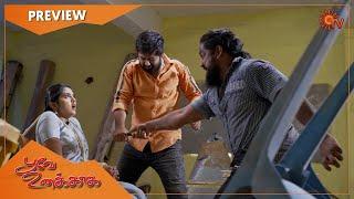 Poove Unakkaga - Preview | Full EP free on SUN NXT | 06 May 2021 | Sun TV | Tamil Serial