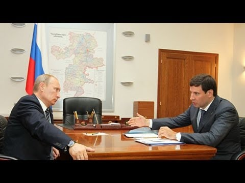 Путин уволил Михаила