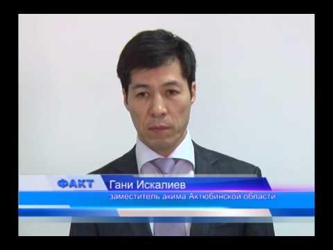 Центр обслуживания предпринимательства открылся в ТД «Казына»