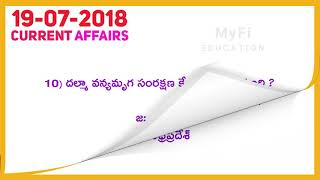 daily current affairs 2018