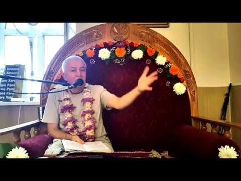 Бхагавад Гита 14.26 - Чайтанья Чандра Чаран прабху