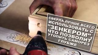 29. Установка Распашной двери, межкомнатные  двери (RUSSDVERI.RU)(, 2016-04-25T09:13:10.000Z)