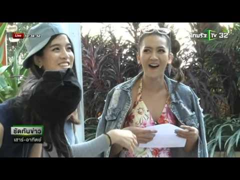 ตะลุยภารกิจ สามสาวไทยรัฐทีวี   10-01-59   ชัดทันข่าวเสาร์-อาทิตย์   ThairathTV