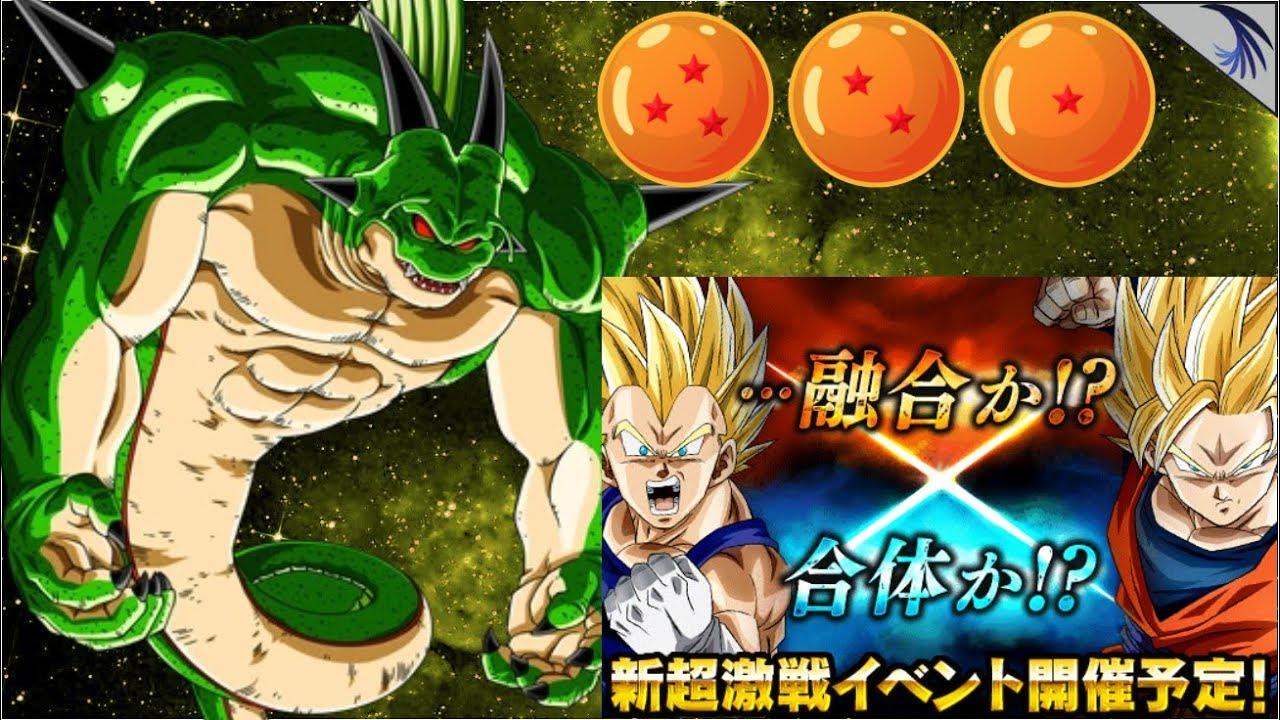 Namekian | Dragon Ball Wiki | FANDOM powered by Wikia