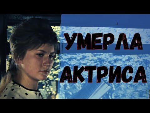 """Не стало актрисы знаменитого фильма Операция """"Ы"""". А сразу никто и не узнал! До последнего..."""