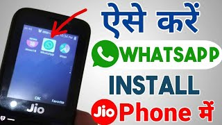 How to Install WhatsApp in Jio Phone | Download & Use App | in Hindi