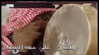 ياناس احبه وحب اسمع سواليفه - علي عبدالستار