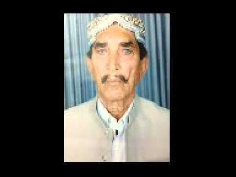 Jamali Song Balochi