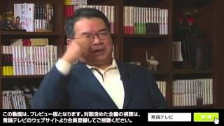 【右向け右】第81回 - 中村彰彦・作家 × 花田紀凱(プレビュー版)
