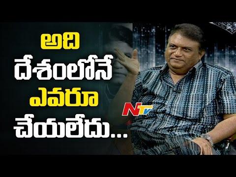 Jaya Prakash Reddy about his Alexandar Drama Record || Weekend Guest || NTV