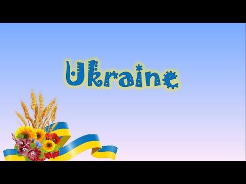 Ukraine. Текст про Україну.