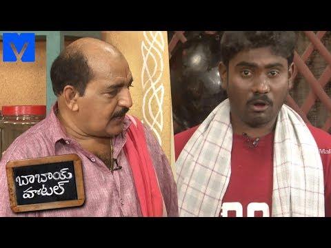 Babai Hotel 22nd January 2019 Promo - Cooking Show - Rajababu,Jabardasth Jithender