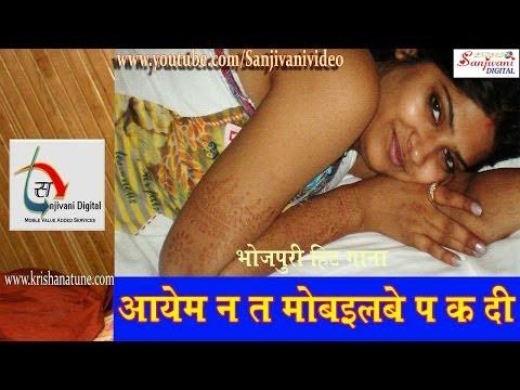 HD सुनी ना फोनमे पे चुआ दि  | 2014 Bhojpuri New hIt song | Guddu Rangila