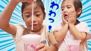 お風呂上りにピーチアワー♪ Kan & Aki Family Fun thumbnail