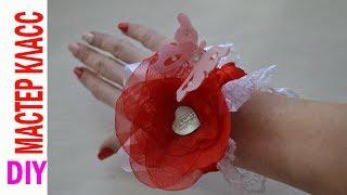Браслет для подружек невесты DIY Мастер класс ✄ Tanya Filatova